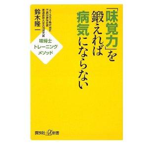 141006_book2