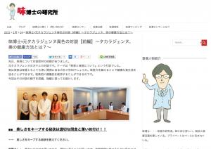 Ajihakase20150114
