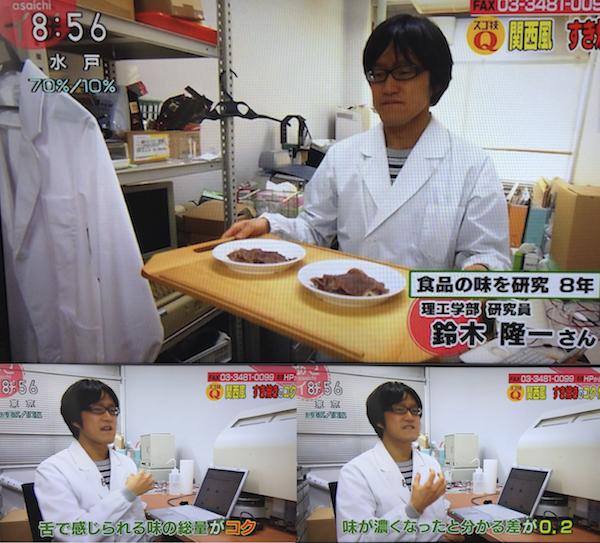 NHKあさイチ-20150127