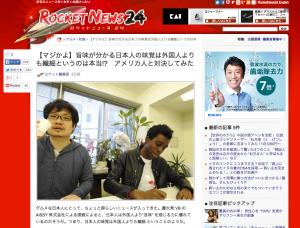 ROCKET NEWS24 - ロケットニュース 24:【マジかよ】旨味が分かる日本人の味覚は外国人よりも繊細というのは本当!? アメリカ人と対決してみた